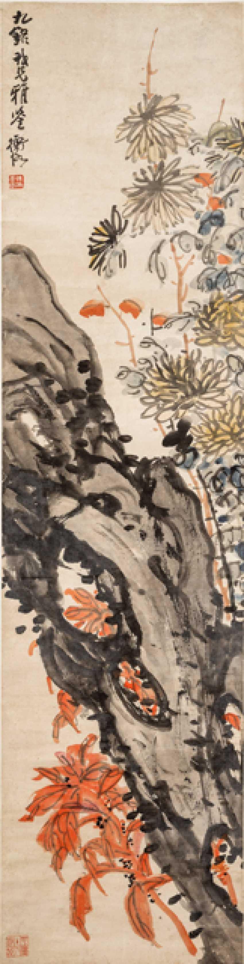 Chen Hengke (1876-1923) - photo 1