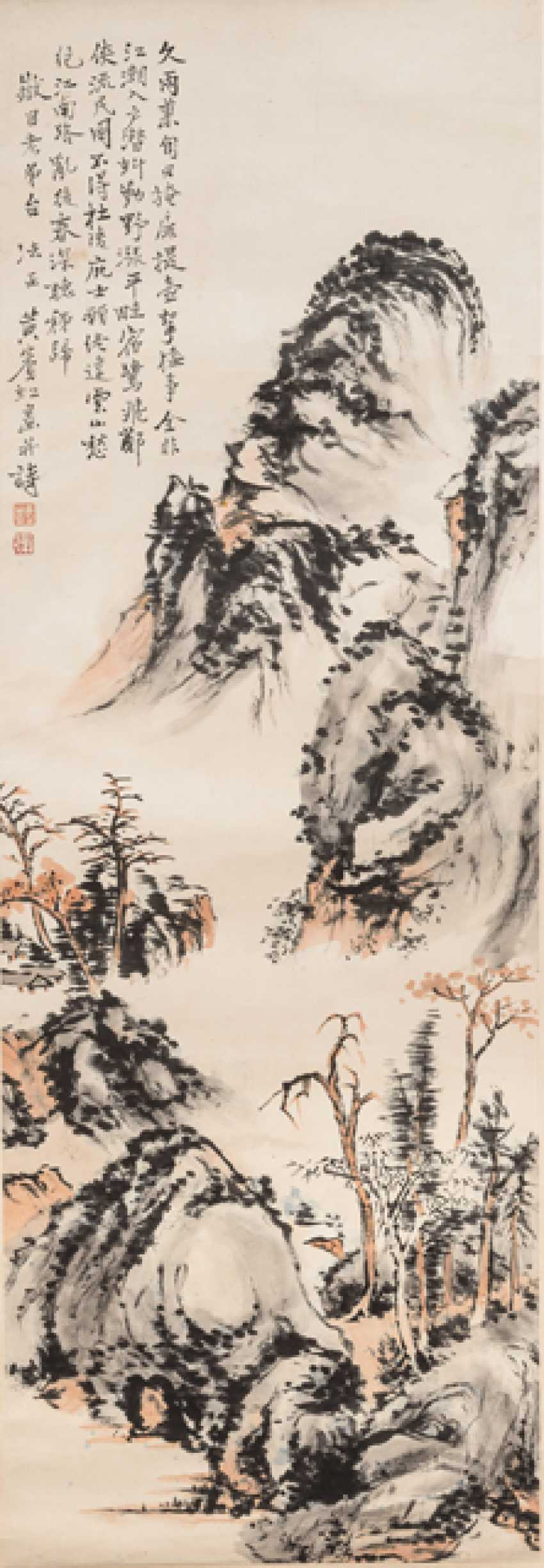 In the style of Huang Binhong (1865-1955) - photo 1