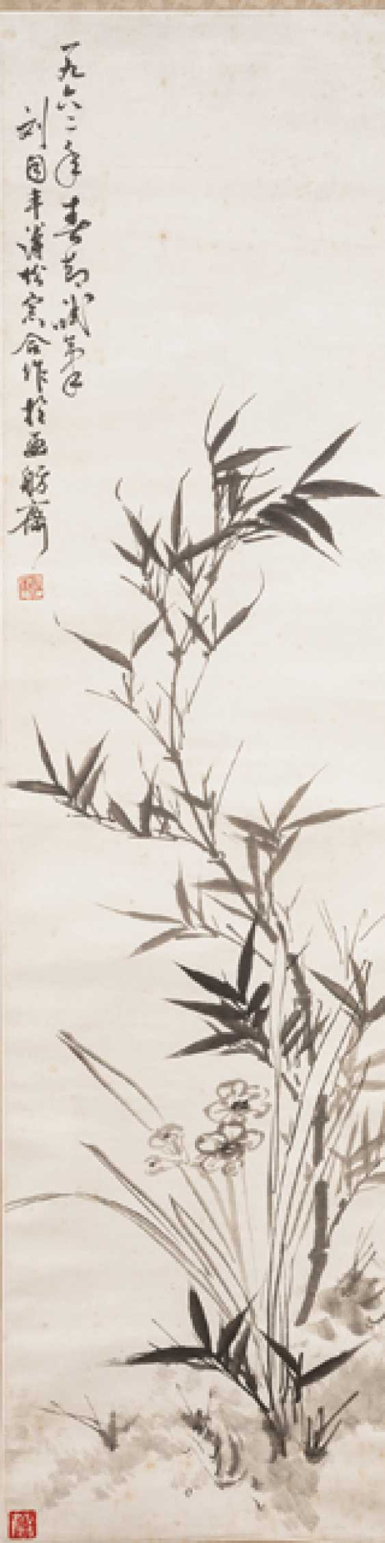 Pu Quan (1913-1991) und Liu Tongfeng (1918-1976) - photo 1