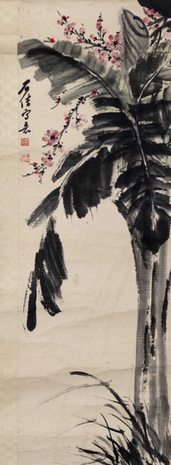Yao Shiqian (1879-1962) - photo 1
