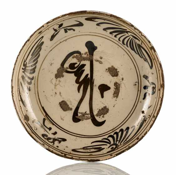 'Cizhou'-plate with abstract decoration - photo 1