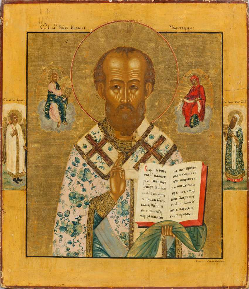 "Icon ""Saint Nicholas"" - photo 1"