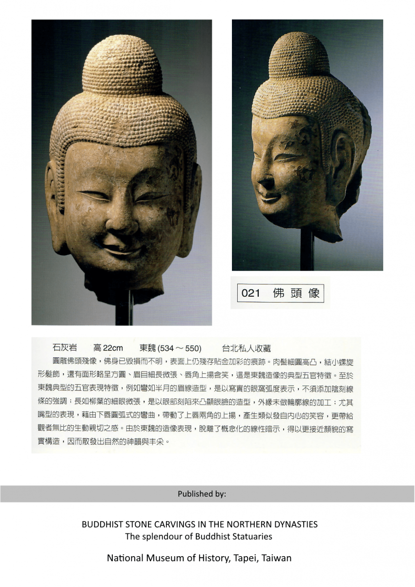 LARGE HEAD OF A SMILING BUDDHA - photo 4