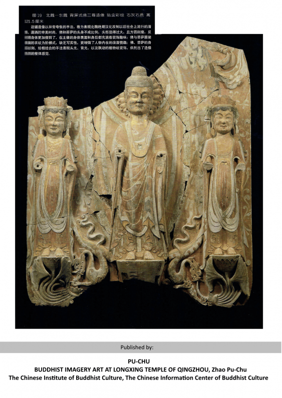 LARGE HEAD OF A SMILING BUDDHA - photo 5