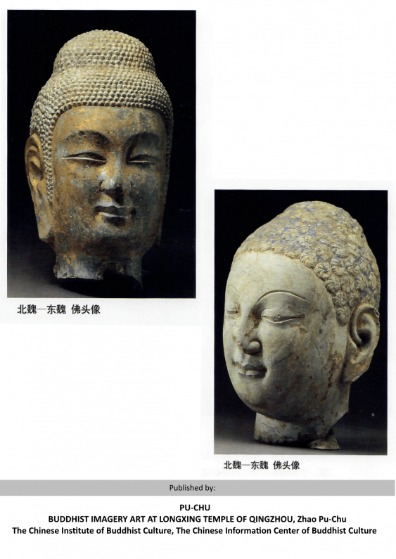 MEDITATIVE HEAD OF THE BUDDHA