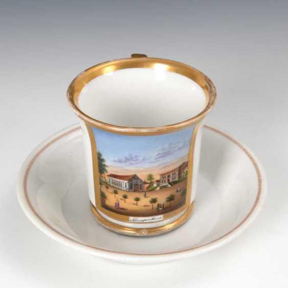 View, Cup Hall, Schumann. - photo 1