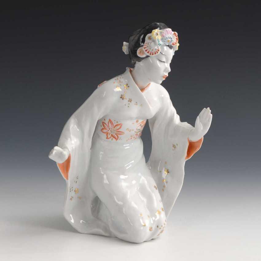"""Joy Kim"", Rosenthal. - photo 1"