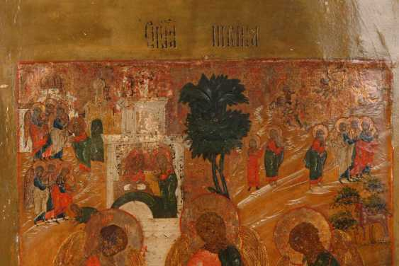 Icon with the old Testament Dreifa - photo 3