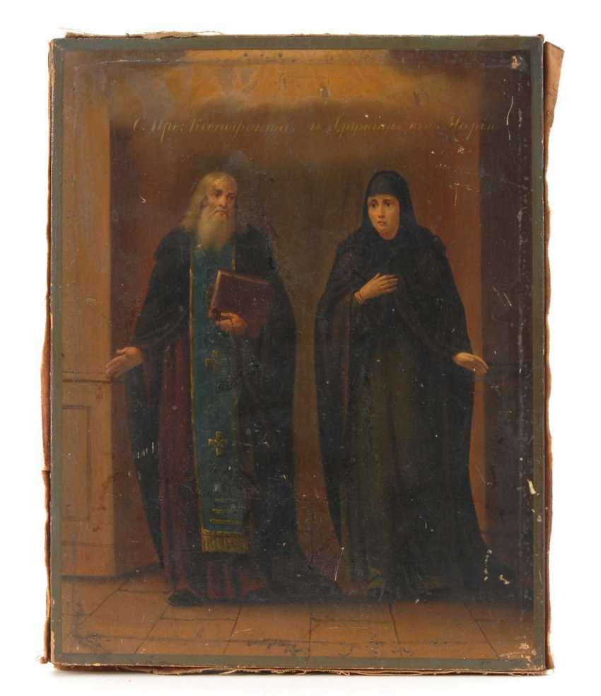 Icon with two saints. - photo 1