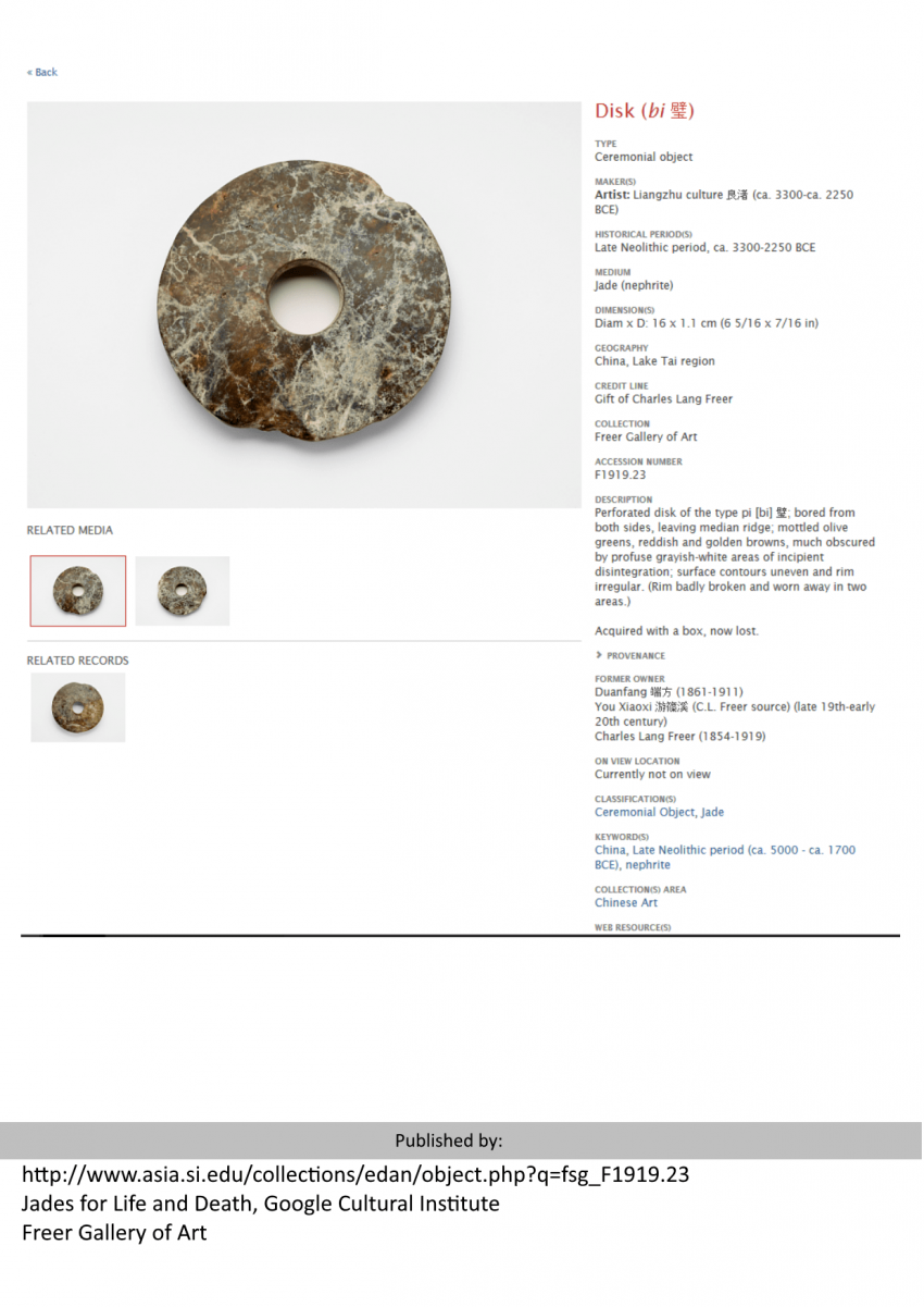 ARCHAIC BI DISC WITH A PARTICULARLY ATTRACTIVE GRAIN - photo 5