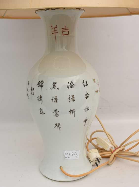 Floor lamp, porcelain/cloth/cardboard, 20. Century - photo 4