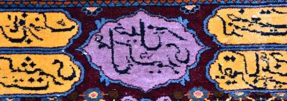 KESHAN prayer rug, silk, signed, Central Iran 20. Century - photo 8