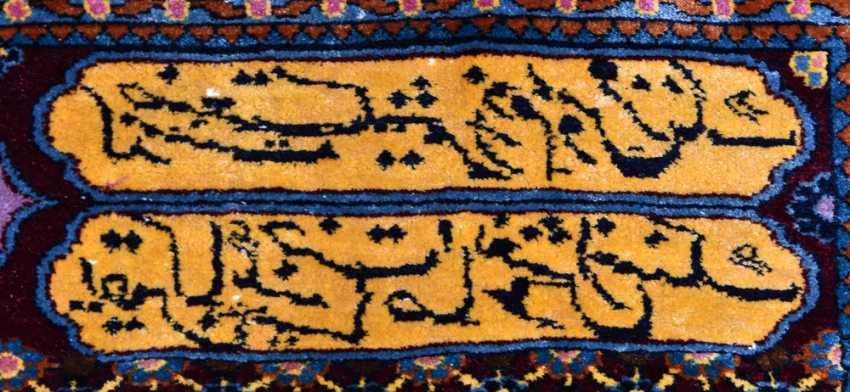 KESHAN prayer rug, silk, signed, Central Iran 20. Century - photo 9
