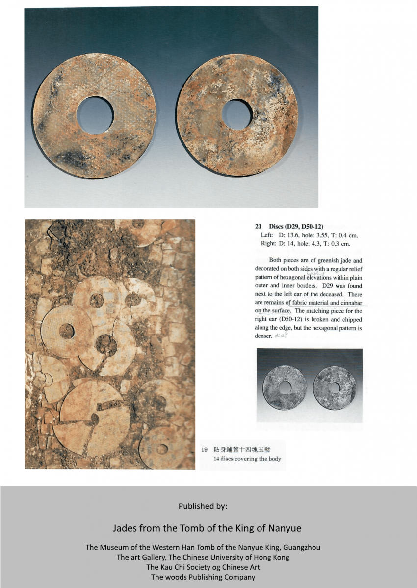 THE BI-WHEEL AS A SYMBOL OF THE UNIVERSE, A COUNTERPART TO THE BI-DISC IN THE KING'S TOMB OF NANYUE - photo 4