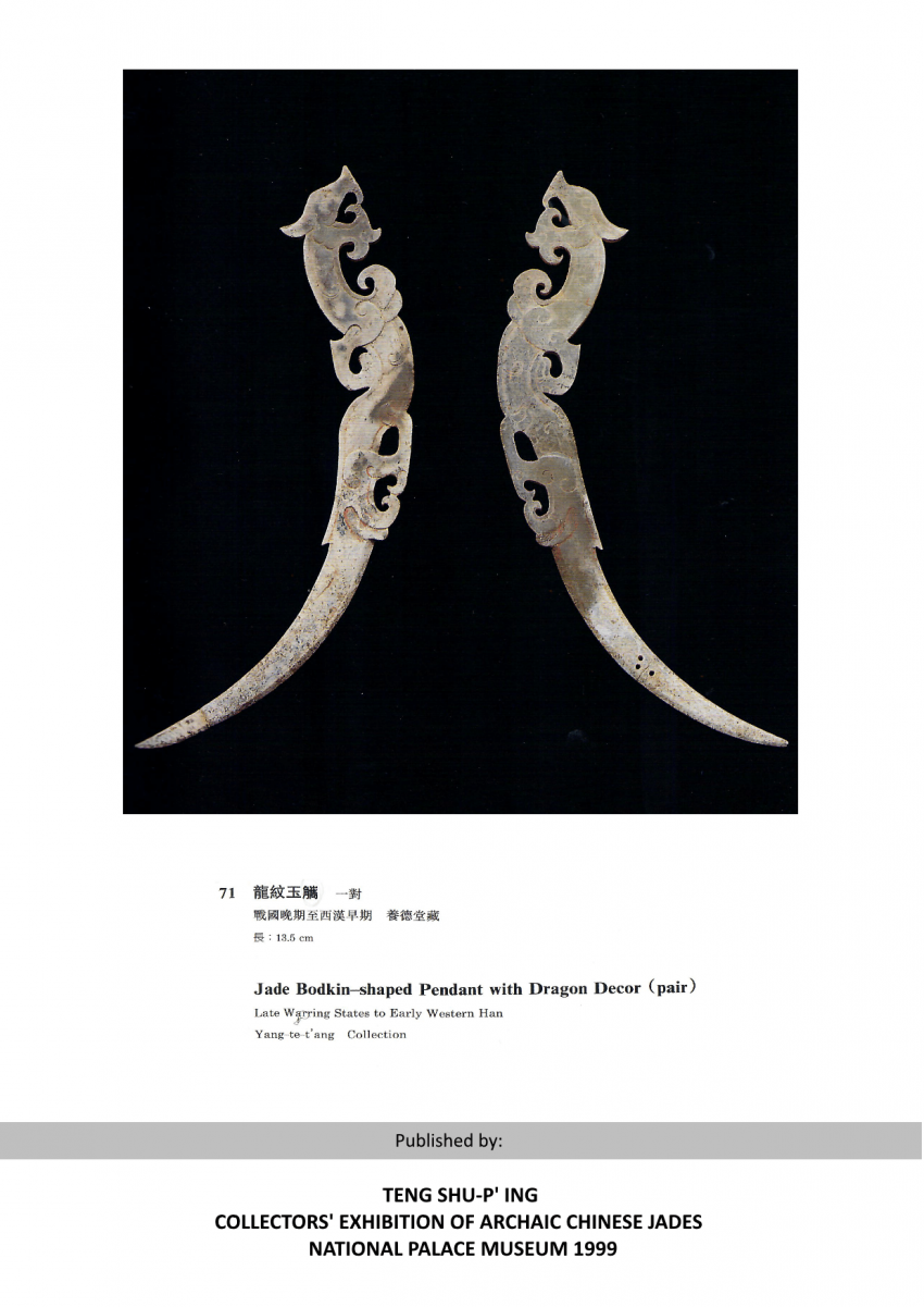 KNOT OPENER IN THE FORM OF DRAGON – COUNTERPART TO THE DRAGON IN THE ROYAL NANYUE PECTORAL - photo 4