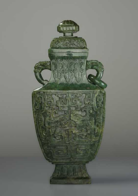 ELEGANT LIDDED VASE WITH DRAGONS - photo 1