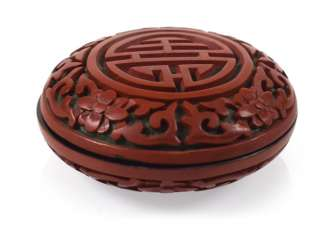 Small Lidded Box With Lacquer Red-