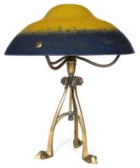 TABLE LAMP WITH A BLUE-AND-YELLOW