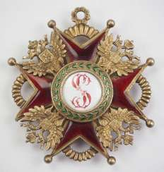Russia : Imperial and Royal order of Saint Stanislaus, 2. Model, 2. Type (approx. 1841-1917), 1. Class Gem.