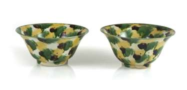 Pair of porcelain bowls with a 'Spinach and Egg'glaze