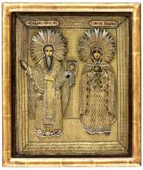 Rare icon of the Holy Bishop Stephan of Perm and the Holy Martyr Glafira with Risa, which is made of Gold and silver threads, and river pearls embroidered