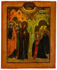 THE MOTHER OF GOD APPEARS TO ST. SERGIUS OF RADONESH