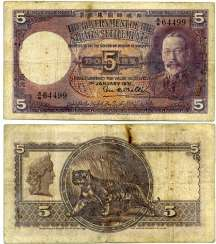 , STRAITS SETTLEMENTS 5 DOLLARS 1931 Pick TIGER 17a paper 451-70-2