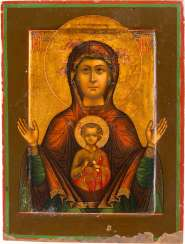 SMALL ICON OF MOTHER OF GOD OF THE SIGN (ZNAMENIE)