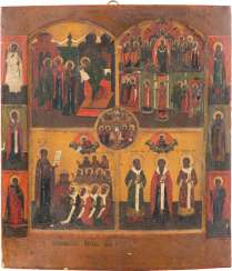 FOUR FIELDS ICON WITH THE SIX BORDER SAINTS