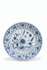 A BLUE AND WHITE 'LOTUS BOUQUET' DISH