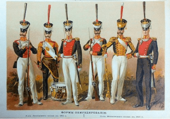 The story of the Life Guards regiment of Moscow