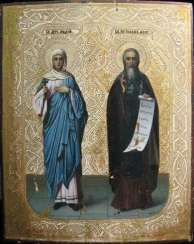 Holy Martyr Lydia and St. John the much-suffering