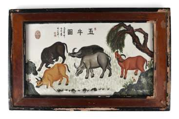 Porcelain plaque with multicoloured decoration of grazing Buffalo