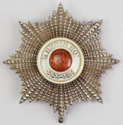 Bulgaria: St. Alexander Order, 2. Model (1887-1908), Grand Cross Breast Star - Special Stage.
