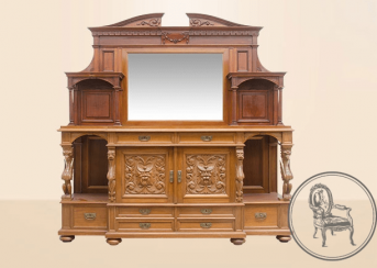 Antique buffet the NINETEENTH century,