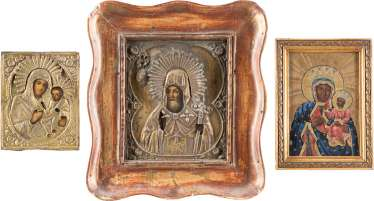 THREE ICONS WITH MERCY PICTURES OF THE MOTHER OF GOD AND THE HOLY MITROFAN OF VORONEZH