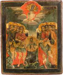 ICON OF THE SYNAXIS OF THE ARCHANGEL