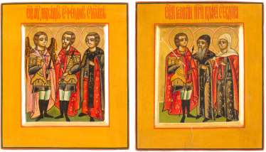 TWO SMALL-SIZED ICONS WITH SELECTED SAINTS