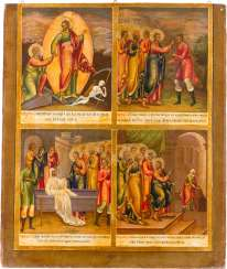 LARGE-FORMAT ICON WITH FOUR SCENES FROM THE LIFE AND MINISTRY OF CHRIST