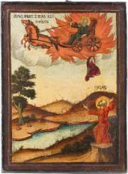 ICON WITH THE PROPHET ELIJAH AND HIS FIERY ASCENSION