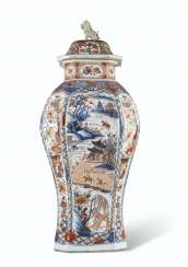 A LARGE 'CHINESE IMARI' LARGE VASE AND COVER