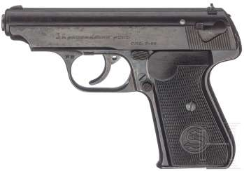 Sauer & Sohn model 38, series of tests of the Wehrmacht, with bag