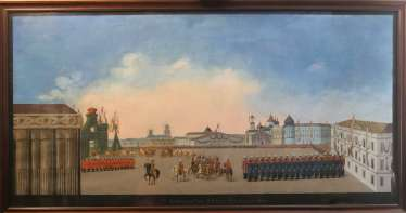 RUSSIAN SCHOOL, LATE Eighteenth CENTURY