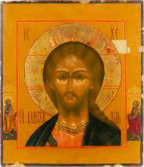 ICON WITH CHRIST 'THE GRIM EYE' Russia
