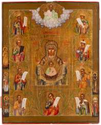 LARGE-FORMAT ICON WITH THE MOTHER OF GOD OF KURSK (KUSKAJA) Central Russia