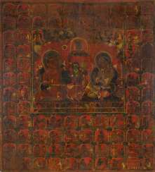Rare and important Thangka with two Mahasiddha