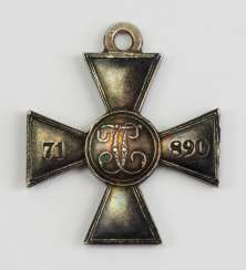 Russia: St. Georgs Order, 1. Model, 2. Execution (1807-1856) Soldiers Of The Cross.