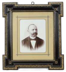 Frame with photo 1880