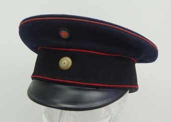 Bavaria: protective cap for officers' deputies of the field artillery.