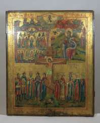 Monumental four fields icon with the crucifixion of Christ